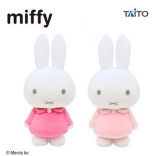 タイトー(TAITO)のミッフィー ぬいぐるみセット プライズ限定 ピンク ナインチェ・プラウス(ぬいぐるみ/人形)