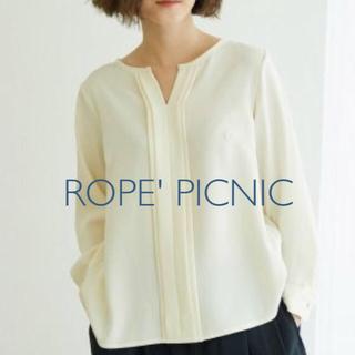 Rope' Picnic - 【美品】ロペピクニック ★ブラウス
