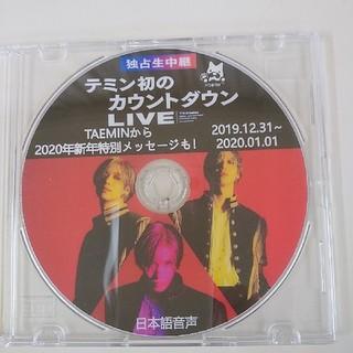 シャイニー(SHINee)のテミン カウントダウンライブDVD(K-POP/アジア)