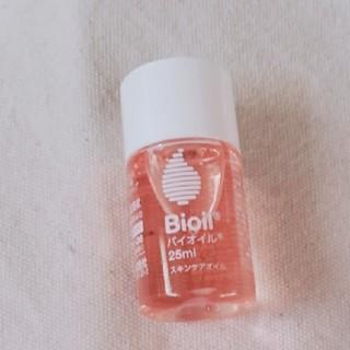 バイオイル(Bioil)の新品未開封!バイオイル 25ml(ボディオイル)