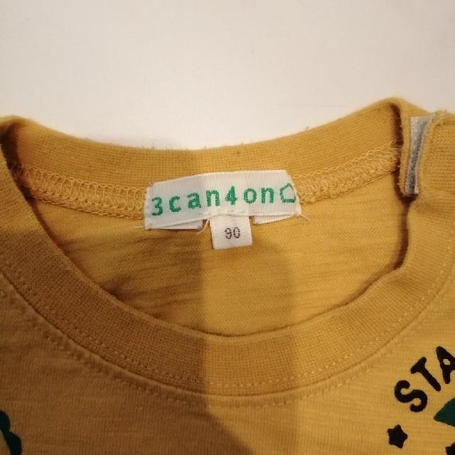 3can4on(サンカンシオン)の90プリントロンT 3can4on カエルちゃんロンTおまとめ キッズ/ベビー/マタニティのキッズ服男の子用(90cm~)(Tシャツ/カットソー)の商品写真