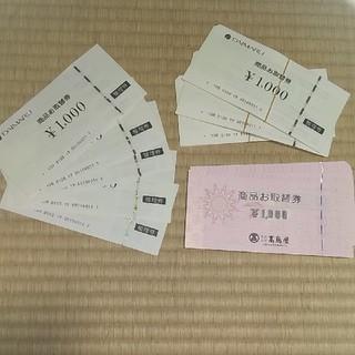 タカシマヤ(髙島屋)の高島屋 大丸 商品お取替券 58,000円分 (ショッピング)