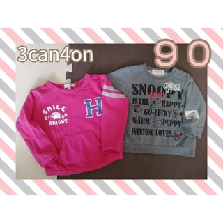 サンカンシオン(3can4on)の【3can4on】90サイズのトレーナー(Tシャツ/カットソー)