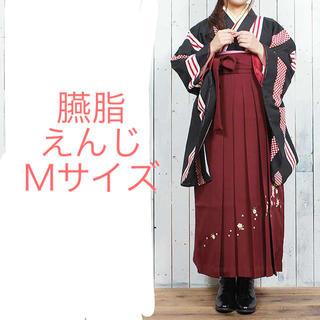 ふりふ - 臙脂 袴