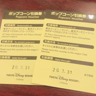 ディズニー(Disney)のかがみこさん専用②(フード/ドリンク券)