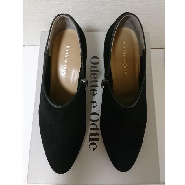 Odette e Odile(オデットエオディール)のオデット エ オディール ブーティ 22.5cm レディースの靴/シューズ(ブーティ)の商品写真