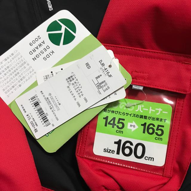 DESCENTE(デサント)の新品 DESCENTE スキーウェア 上下size 160 スポーツ/アウトドアのスキー(ウエア)の商品写真
