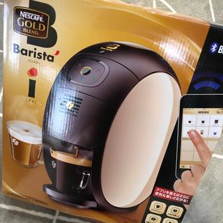 ネスレ(Nestle)のネスカフェ バリスタ アイ 本体 ホワイト(コーヒーメーカー)