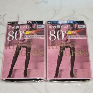 Atsugi - アツギ ATSUGI 新品未開封80 デニール 2足入り×2パック  計4足