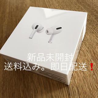 アップル(Apple)のAirPods Pro  airpods pro(ヘッドフォン/イヤフォン)