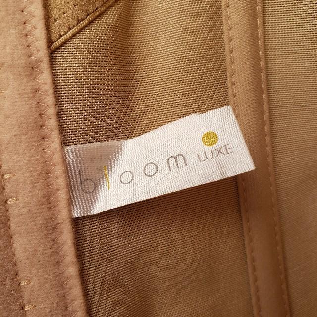 BLOOM(ブルーム)のウェディングドレスインナー レディースの下着/アンダーウェア(ブライダルインナー)の商品写真