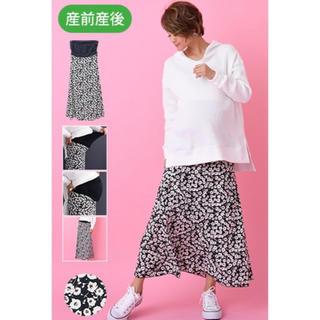 アカチャンホンポ - CHOCOA 花柄マタニティスカート