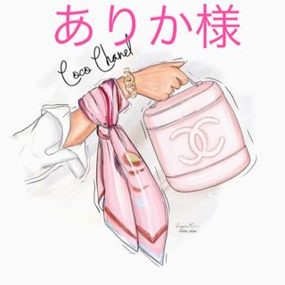 ZARA - ありか様♡4点おまとめ お取り置き商品です♡