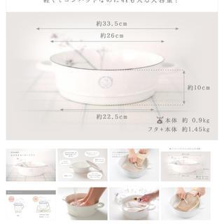 野田琺瑯 - コトリワークス コトリワークス kotori works 【新品】野田琺瑯洗い桶