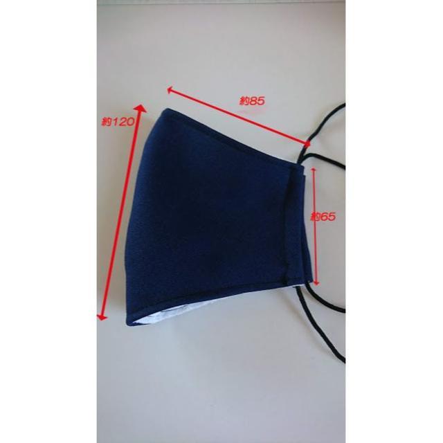 マスク ユニチャーム 超立体 、 立体型マスク 紺 洗濯可能 布 大人用の通販