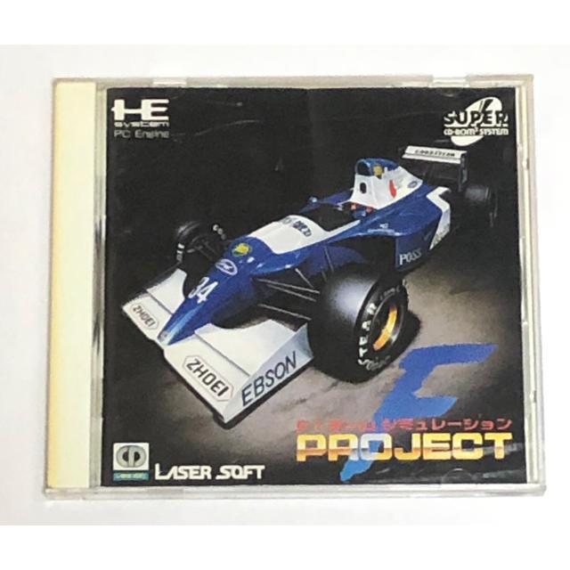 NEC(エヌイーシー)のPC-Engine  F1チームシミュレーション エンタメ/ホビーのゲームソフト/ゲーム機本体(家庭用ゲームソフト)の商品写真