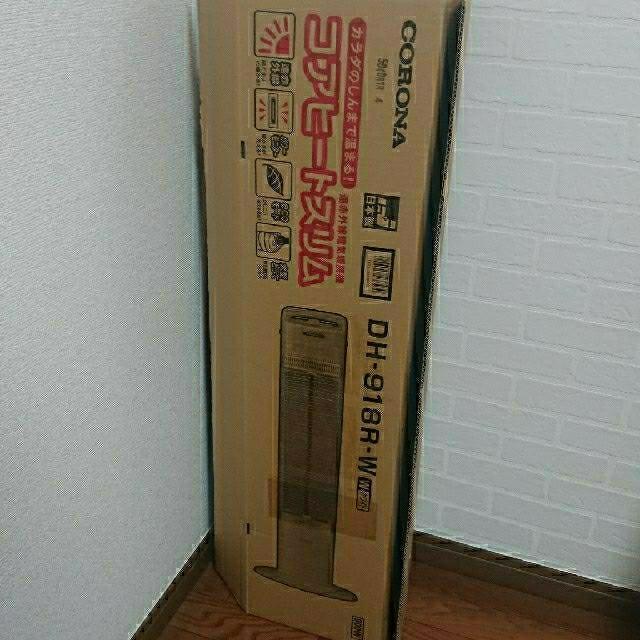 コロナ(コロナ)の専用出品 スマホ/家電/カメラの冷暖房/空調(電気ヒーター)の商品写真
