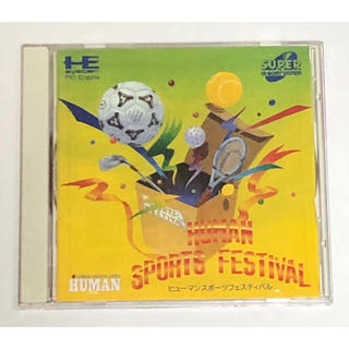 NEC - PC-Engine ヒューマン スポーツフェスティバル