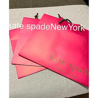 ケイトスペードニューヨーク(kate spade new york)のkate spadeNewYorkの紙袋3枚(ショップ袋)