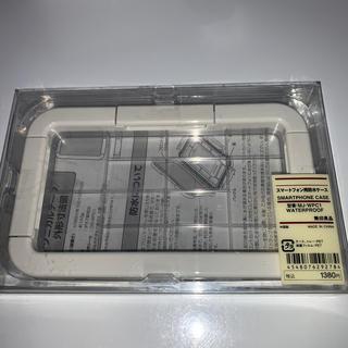 ムジルシリョウヒン(MUJI (無印良品))の新品 無印スマートフォン用防水ケース(その他)