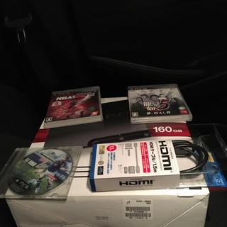 PlayStation3 - PS3、ソフト3つ、HDMI、変換ケーブル