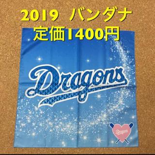 新品  2019   ドラゴンズ   ドラ恋   バンダナ(応援グッズ)