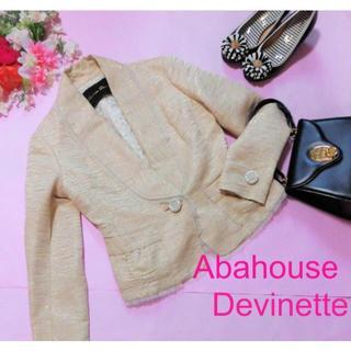 アバハウスドゥヴィネット(Abahouse Devinette)の【アバハウスドゥビネット】品格ジャケット☆入学式セレモニー大人華やか(テーラードジャケット)