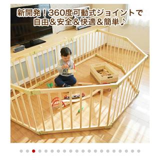 kid's zoo - 【4枚、ホワイト】木製ベビーサークル kid zoo セーフティグッズ