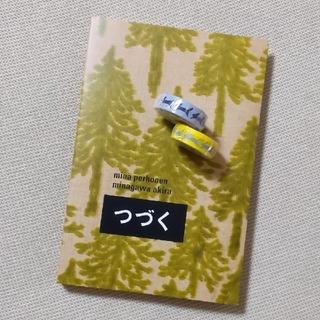 mina perhonen - mina perhonen つづく展 図録&マスキングテープセット