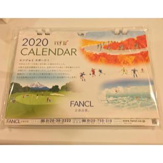 ファンケル(FANCL)のFANCL ファンケル カレンダー 2020年 令和2年 ノベルティ(カレンダー/スケジュール)