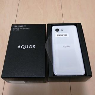 SHARP - AQUOS SH-M09 ディープホワイト 新品未使用