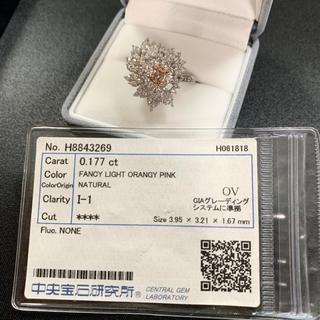 ピンクダイヤモンド リング 0.177ct ピンクダイヤ 12号 1.46ct(リング(指輪))