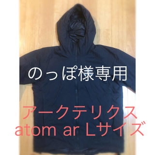 アークテリクス(ARC'TERYX)のアークテリクス Atom ar hoodie Lサイズ(ダウンジャケット)
