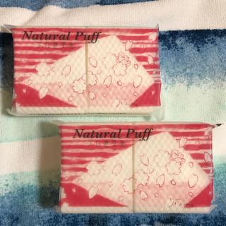 アコレ コットン natural puff ナチュラルパフ 田中みな実(コットン)