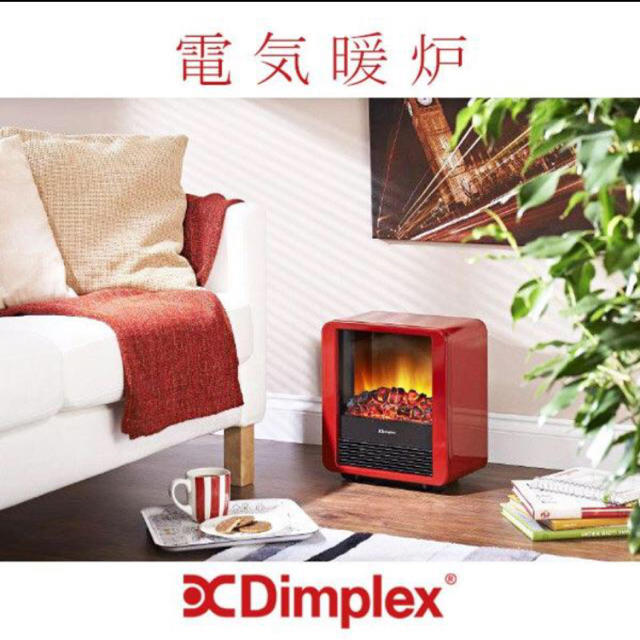 電気暖炉 ファンヒーター内蔵 MiniCube レッド MNC12RJ スマホ/家電/カメラの冷暖房/空調(電気ヒーター)の商品写真