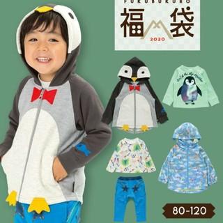 Bit'z - 新品未開封 ★ BIT'Z 福袋 ビッツ 6点セット 100サイズ