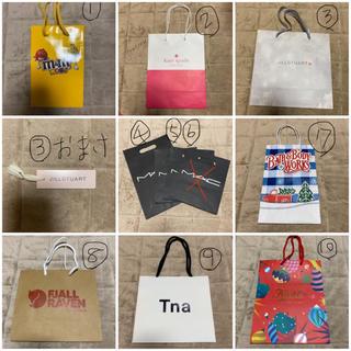 ケイトスペードニューヨーク(kate spade new york)の紙袋 各種(ショップ袋)