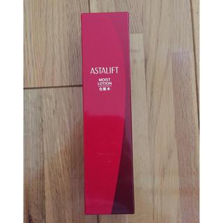 ASTALIFT - アスタリフト モイストローション