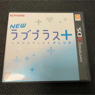 ニンテンドー3DS(ニンテンドー3DS)のだい様専用 Newラブプラス+(携帯用ゲームソフト)
