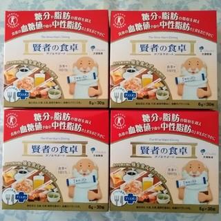 オオツカセイヤク(大塚製薬)のトクホ 賢者の食卓 30包入 4箱分 (ダイエット食品)