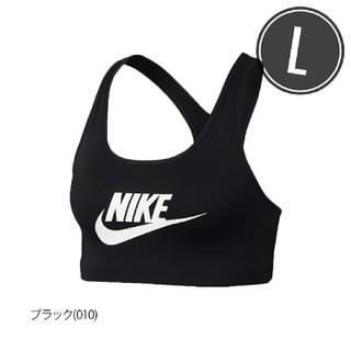 ナイキ(NIKE)の新品 ナイキ NIKE スポブラ スポーツブラ ブラトップ (その他)