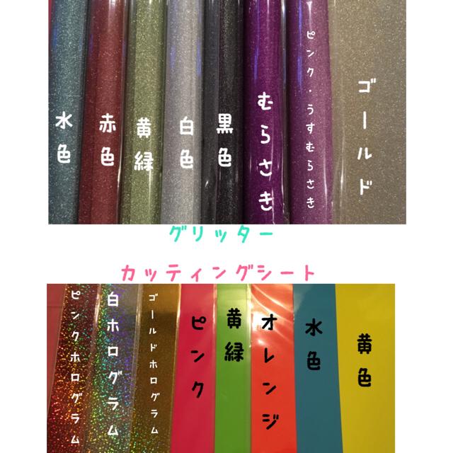 💟うちわ文字 オーダー💟 その他のその他(オーダーメイド)の商品写真