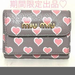 miumiu - ミュウミュウ    ハート三つ折り財布♡