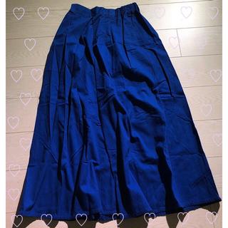 フェリシモ(FELISSIMO)のお値下げ不可! フェリシモ タックボリュームのチノロングスカート <ブルー>(ロングスカート)