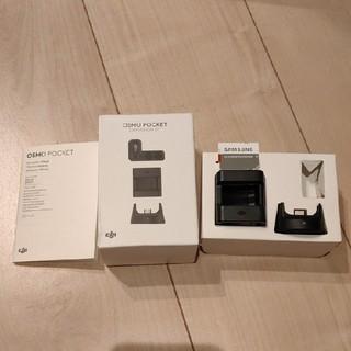 DJI Osmo pocket No.5 ワイヤレスモジュール マウント SD(コンパクトデジタルカメラ)