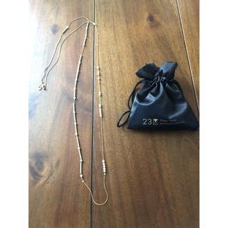 ニジュウサンク(23区)の23区 ロングネックレス  保存袋つき(ネックレス)