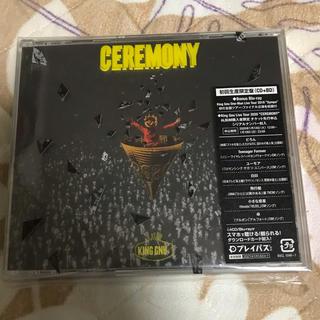 king gnu CD(ポップス/ロック(邦楽))