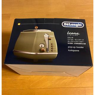 デロンギ(DeLonghi)のデロンギ ヴィンテージ トースター(調理機器)