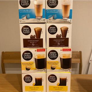 ネスレ(Nestle)の【 Nescafe 】4種類 8箱セット(コーヒー)