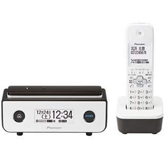 パイオニア(Pioneer)の【新品未使用品】パイオニア デジタルコードレス電話機 子機1台付(その他)